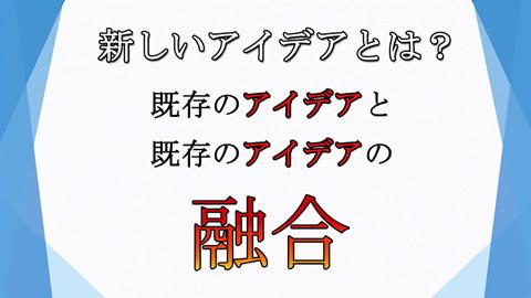 tonegawa04-18072584.jpg