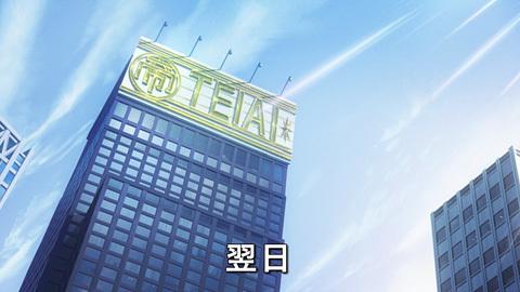 tonegawa05-180801116.jpg