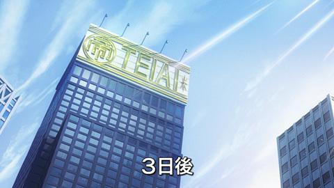 tonegawa05-18080192.jpg