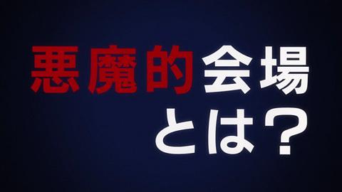 tonegawa06-18080834.jpg