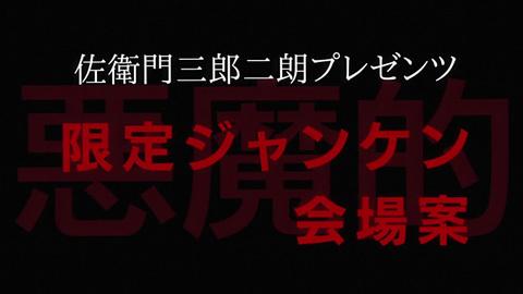 tonegawa06-18080836.jpg