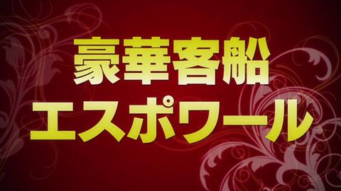 tonegawa06-18080838.jpg