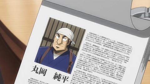 tonegawa06-18080853.jpg