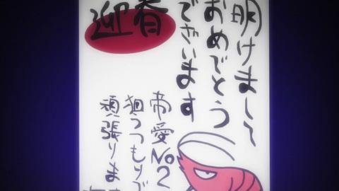 tonegawa06-18080858.jpg