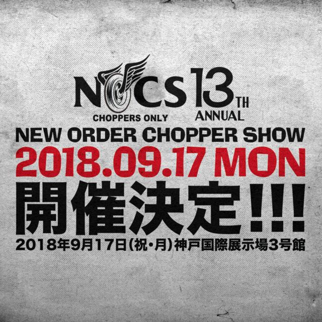 NOCS2018-640x640.jpg