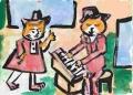 わたしゃ音楽家森の子猫