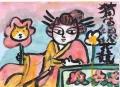 4猫は傾城花競い