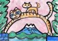 猫の架け橋
