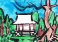 湖北鶏足寺