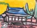 4摩耶山天上寺
