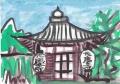 西国三十三観音霊場元慶寺