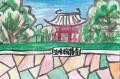 茨木総持寺