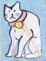 龍ニャーンニャン猫の肩思い (1)