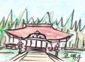 3法輪山 正明寺/滋賀県日野市