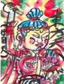 丸岡いずみ東方天蓮華王院33げんどう (2)