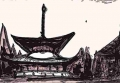 高野山根本大塔カットアウトポスタリゼーション