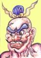 ヒ那羅延堅固王(ならえんけんごおう)