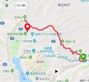 180717箱根トレイル