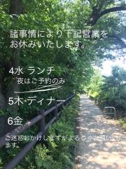 2018070320562380b.jpeg