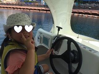 シーパラシーボート