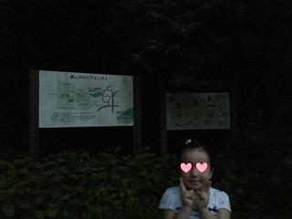 瀬上ホタル