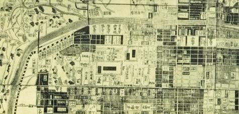 明治2年刊京都町組図略(拡大)