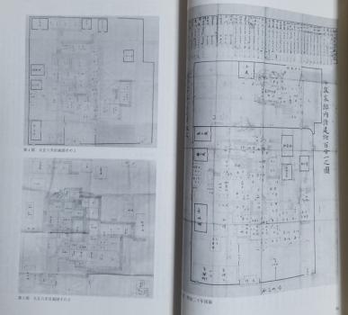 冷泉家住宅指図