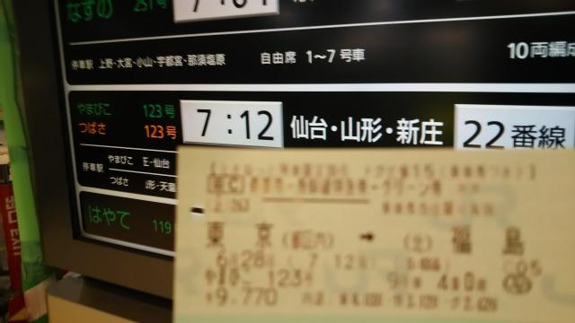 s_DSC_0993.jpg