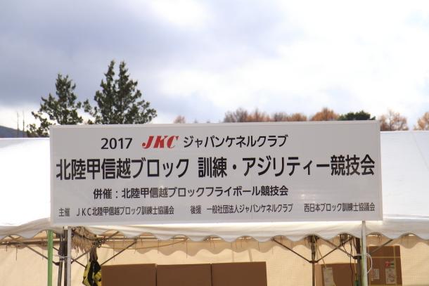 山中湖訓練競技会00031040