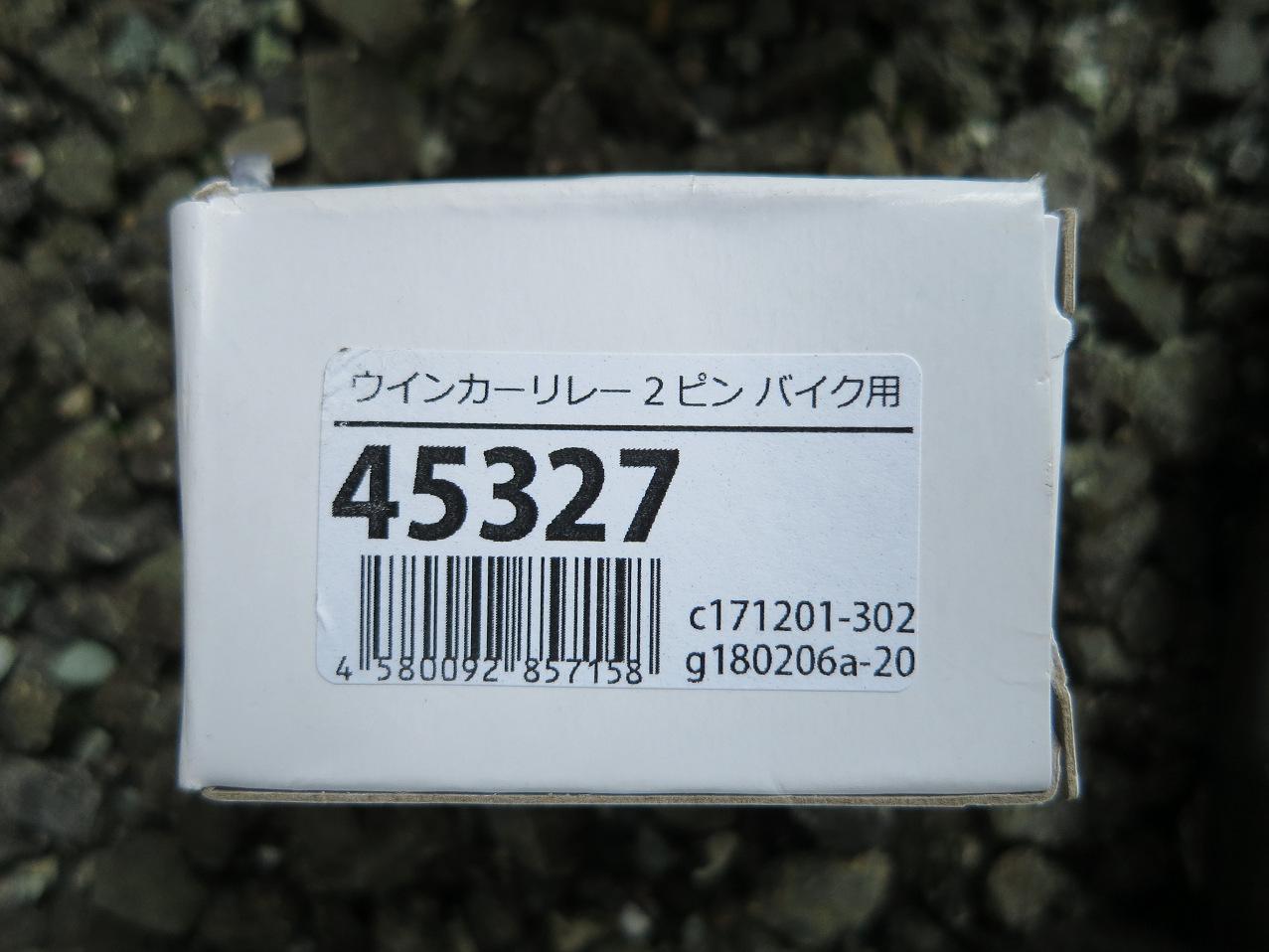 resize2625.jpg
