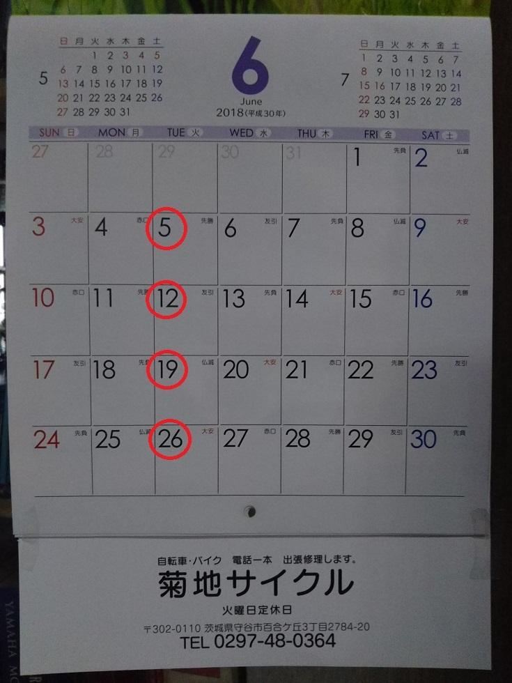 2018060101.jpg