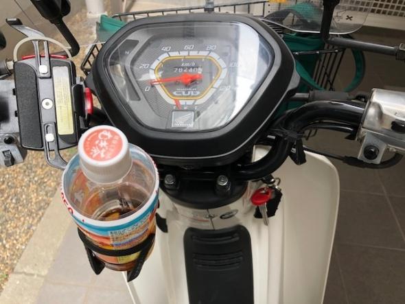 super cub drink holder