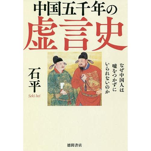 bookfan_bk-4198646570.jpg