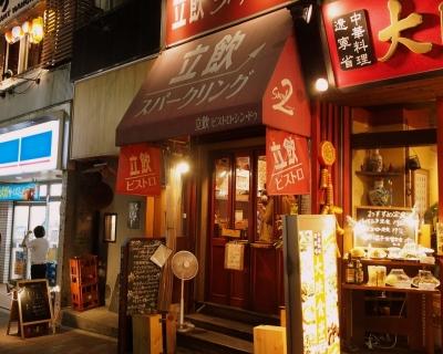 Bistro_Shin2_1807-112.jpg