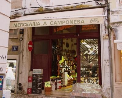 Coimbra_1511-505.jpg