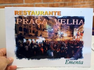 Coimbra_1511-602.jpg