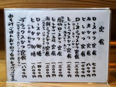 Maruya_1805-103.jpg