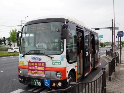 Shokuniku_shishoku_1806-202.jpg