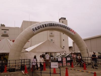 Shokuniku_shishoku_1806-223.jpg
