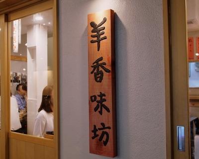 YangXiang_1804-302.jpg