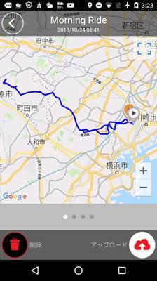 photo_cateyecyclecomputa_zeus_tamesinori_turumigawatonagaikekouenn_1024_3_2018_1024.jpg