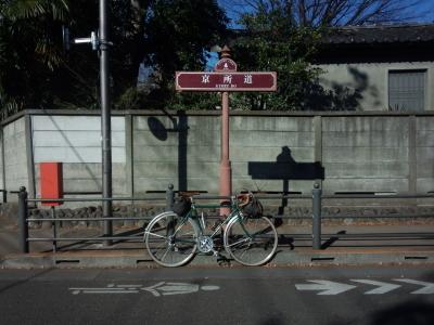 photo_randner_sinagawamiti_0203_4_2019_.jpg