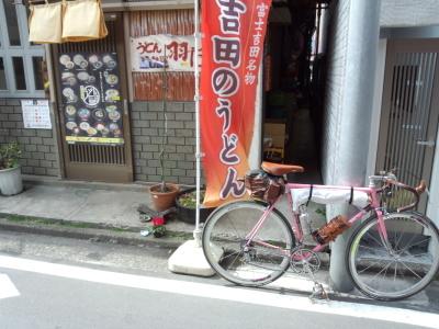 photo_udon_haneda_1_2018_0324.jpg
