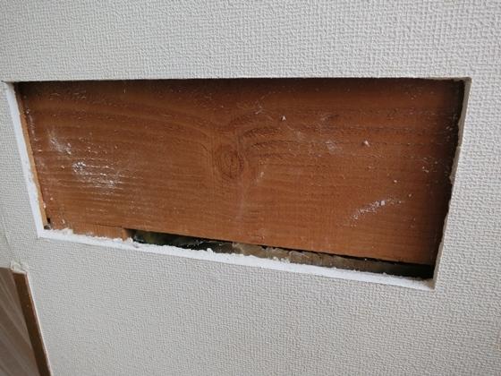 階段壁補修3