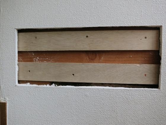 階段壁補修4