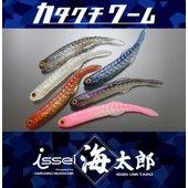 kt-gigaweb_198-katakuchiworm-45.jpg
