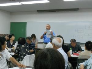 高大白熱教室3