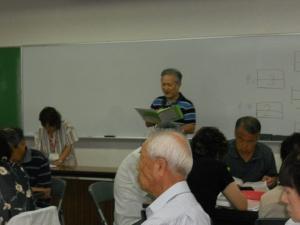 白熱教室4