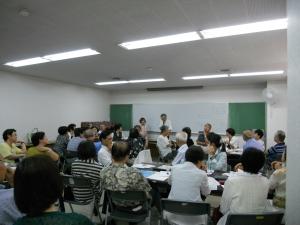 白熱教室2