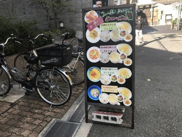 キッチンハル Kitchen HARU (4)